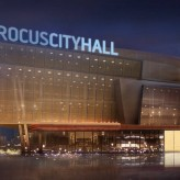 Crocus City Hall 0